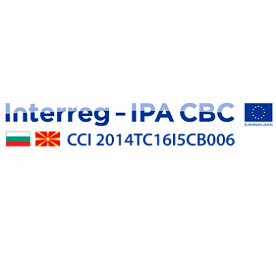 Interreg-IPA CBC Bulgaria-the former Yugoslav Republic of Macedonia logo