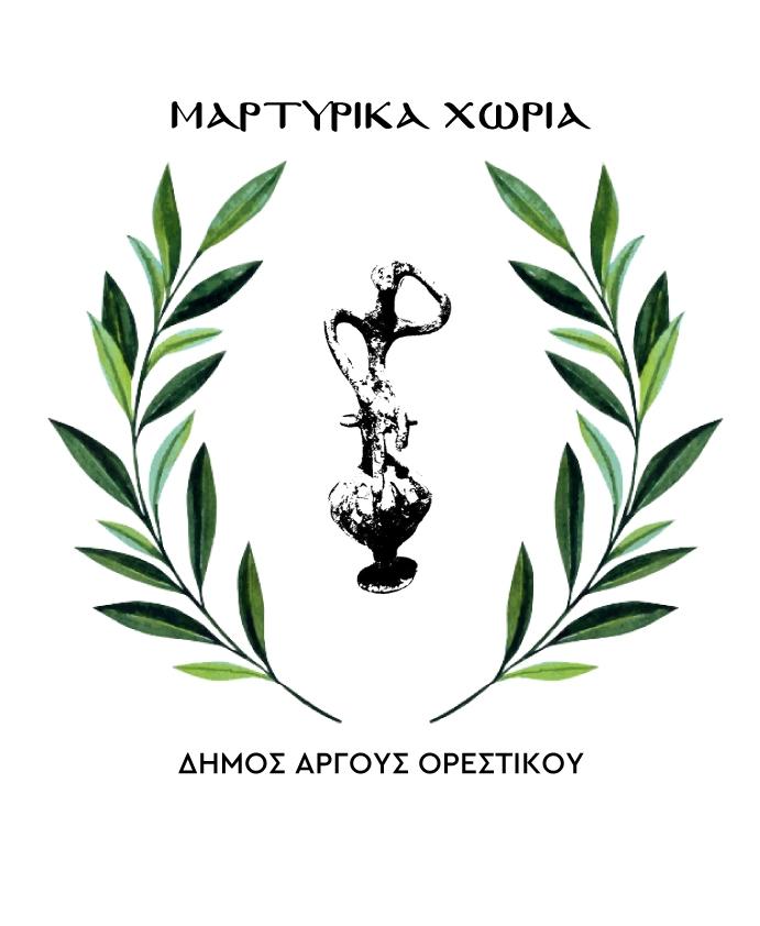 Martirika Choria Argos Orestiko user picture