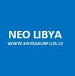 National Erasmus+ Office Libya user picture