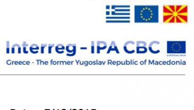 IPA Cross-Border Programme logo