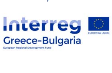 Interreg V-A GREECE – BULGARIA logo