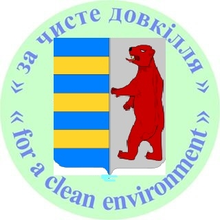 Regional association of local self-government bodies «TRANSCARPATHIA IS FOR A CLEAN ENVIRONMENT» user picture
