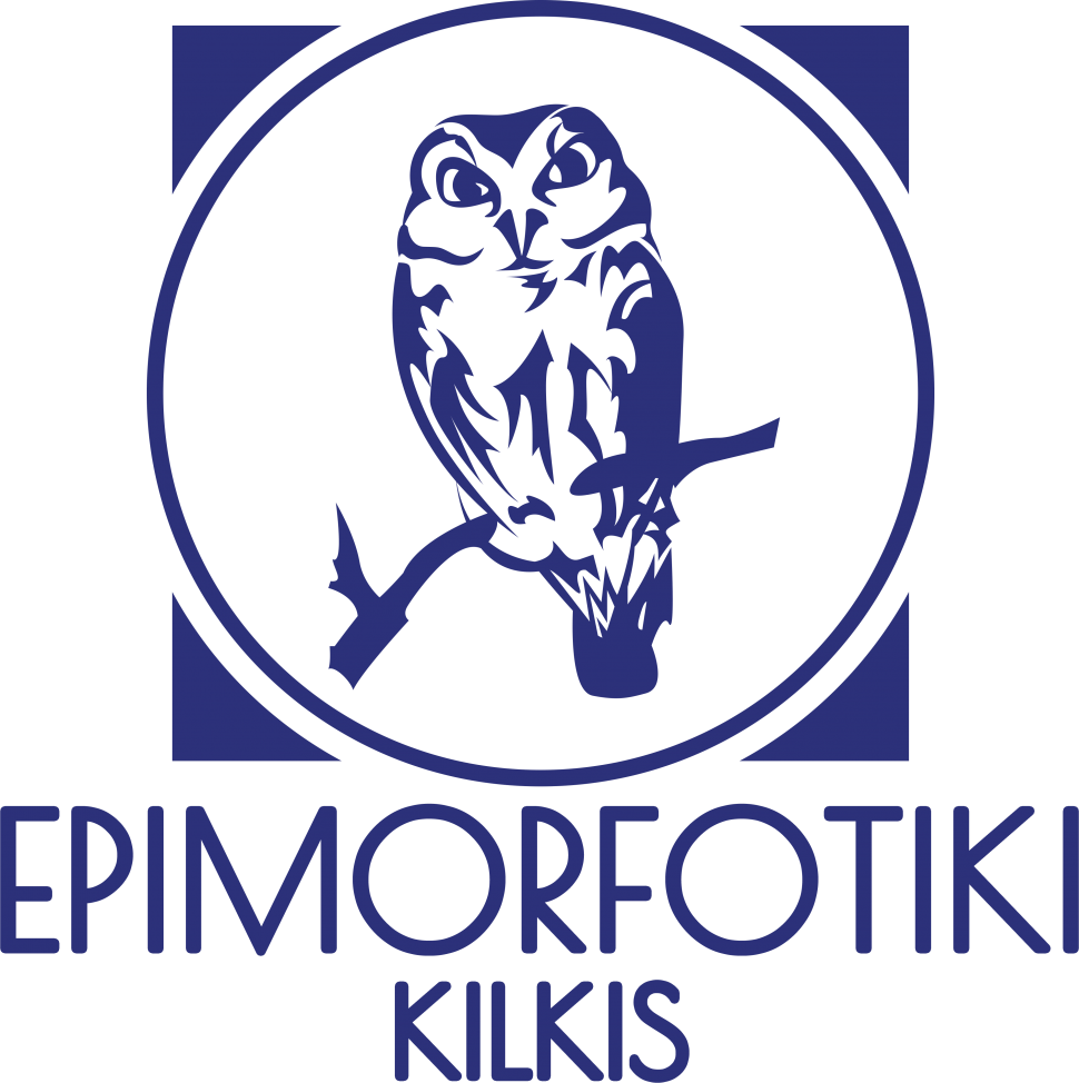 EPIMORFOTIKI KILKIS sm llc user picture