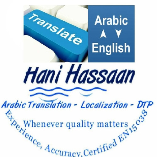 Hani Hassaan user picture