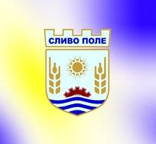 Slivo pole Municipality user picture