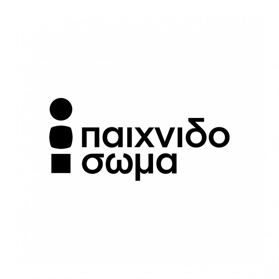 PAIXNIDOSWMA AMKE user picture